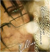 Elliar