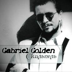 Gabriel Golden