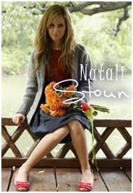 Натали Стоун