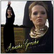 Анезка Гориче