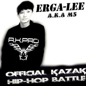 ErGa-L[ee] a.k.a mS