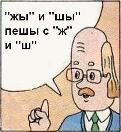 граф_о_ман