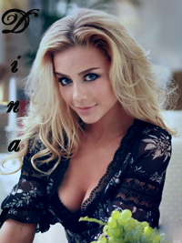 Dina Lovegood
