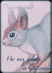 Helata