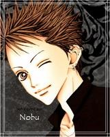 Nobuo