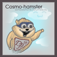Cosmo_hamster