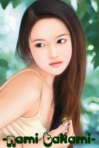 Нами Таками