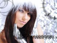 Аннабет