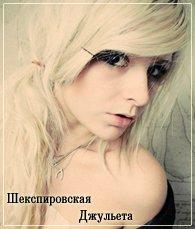 Рита Багрова