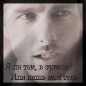 Артур Гломов