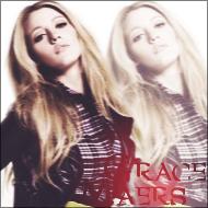 Grace Maers