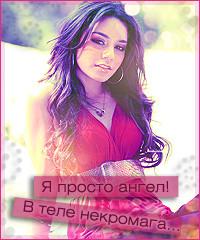 Дарина Бейбарсова
