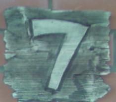 Семерочка