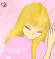 Джинджер
