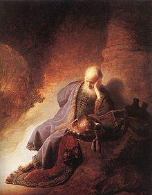 Иеремия