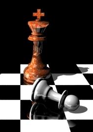Мастер игры