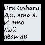 DraKoshara
