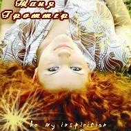 Таня Гроттер
