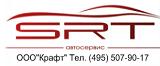 SRT-Сервис