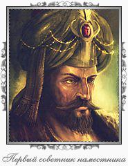 Рахим ибн Джафар