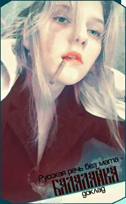 Мария Зелеска