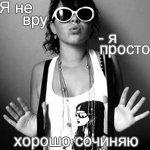 _КристИнкА_