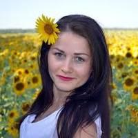 Emily Backer
