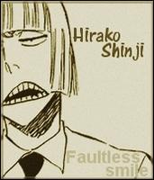 Hirako Shinji\