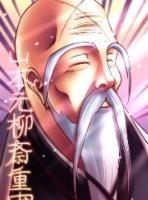 .:Кёораку Шунсий:.