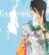 Kuchiki Byakuya\\