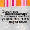 Мятный_Платилин