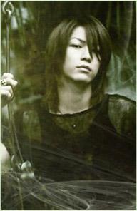 Yoshiro Higa