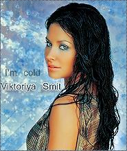 Viktoriya Smit