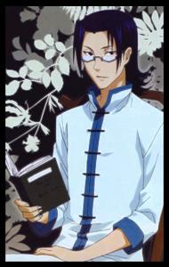 Komui-san