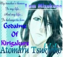 Atomaru Tsukihiko