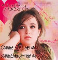 Валерия Багрова