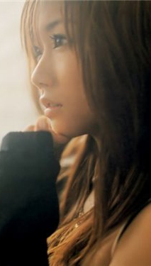Ahiko Tanako