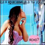 Arshavina