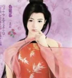 Лэй Лин Вэй