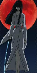 Izumi No Yoko