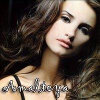 Амальтея