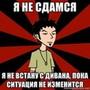 Алексей87Н3