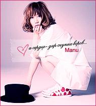 Anzai Manami