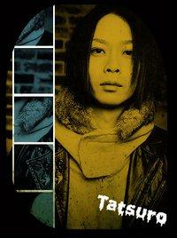 Tatsurou Iwagami