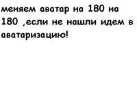 Демельза Робинс