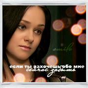 Наташа Липатова