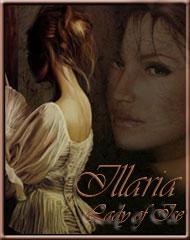 Иллария