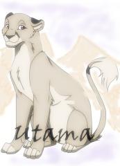 Утама