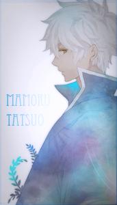 Mamoru Tatsuo