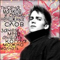 Алексей Свеколт